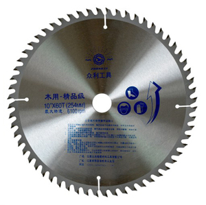 Alloy-tool products